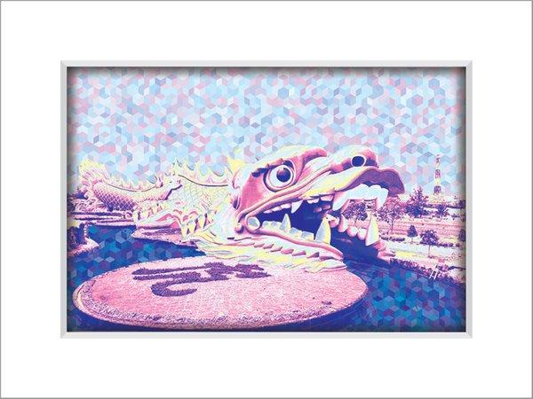 Haw Par Villa Dragon Head
