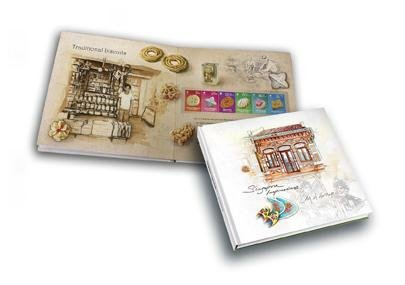 Singapore Impression - City of Heritage Coffee Table Book