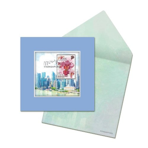 City in a Garden II Collection - Central Business District Greeting Card
