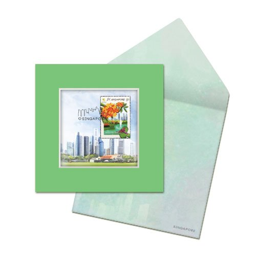 City in a Garden II Collection - City Skyline Greeting Card