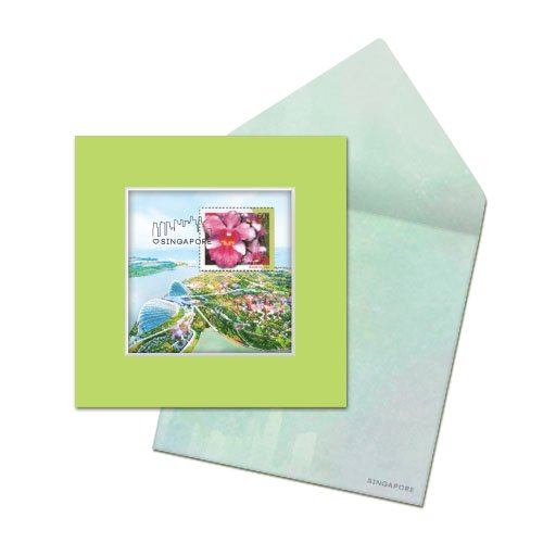 City in a Garden II Collection - Gardens By the Bay Greeting Card