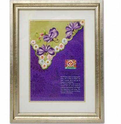 The Peranakan Collection - Kebaya Series - Embroidered Butterflies