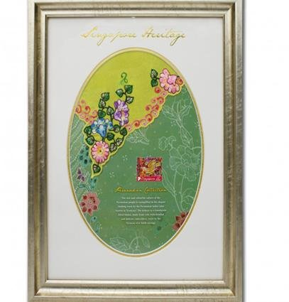 The Peranakan Collection - Kebaya Series - Embroidered Morning Glory in Bloom