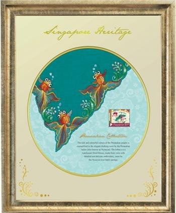 The Peranakan Collection: Brimming with Prosperity