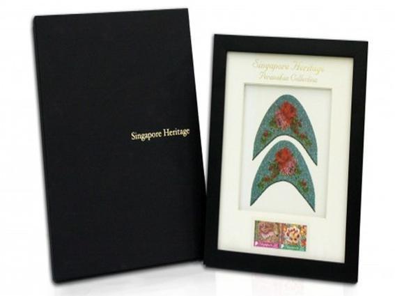 The Peranakan Collection: Beadwork