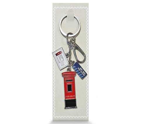 Posting Boxes of Singapore Collection - Keychain