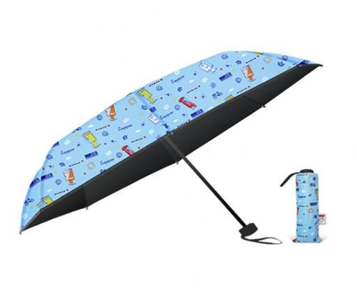 Posting Boxes of Singapore Collection - Umbrella