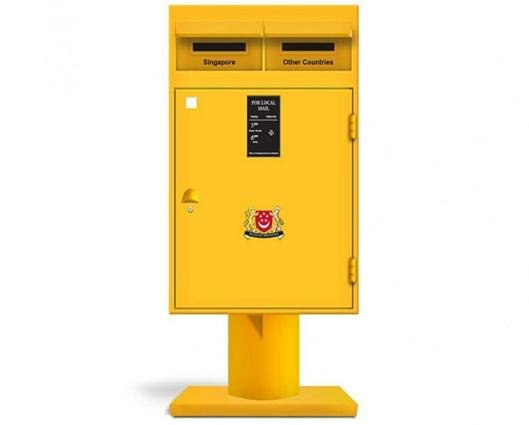 Posting Boxes of Singapore Collection - Yellow Posting Coin Box