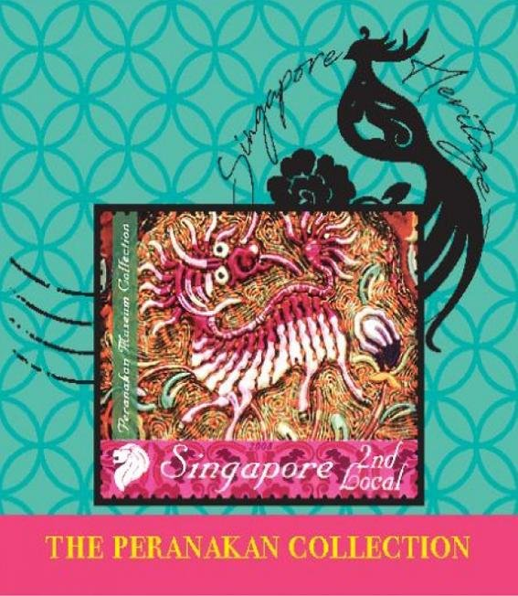 The Peranakan Magnet Collection - Embroidered Qilin