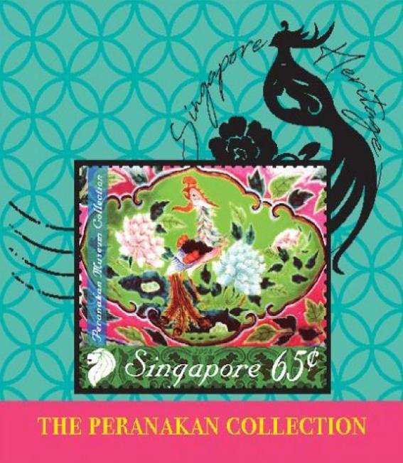 The Peranakan Magnet Collection - Green Porcelain Phoenix