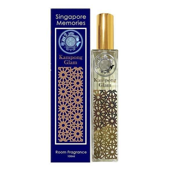 Singapore Memories Kampong Glam