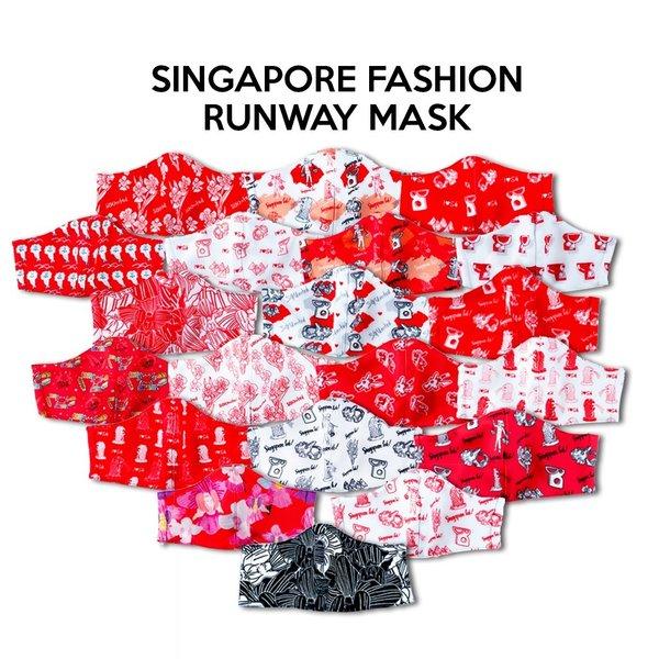 Singapore Fashion Runway Masks (Adults)